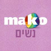 mako NEXTER