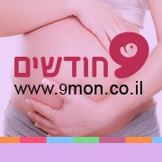 mako תשעה חודשים