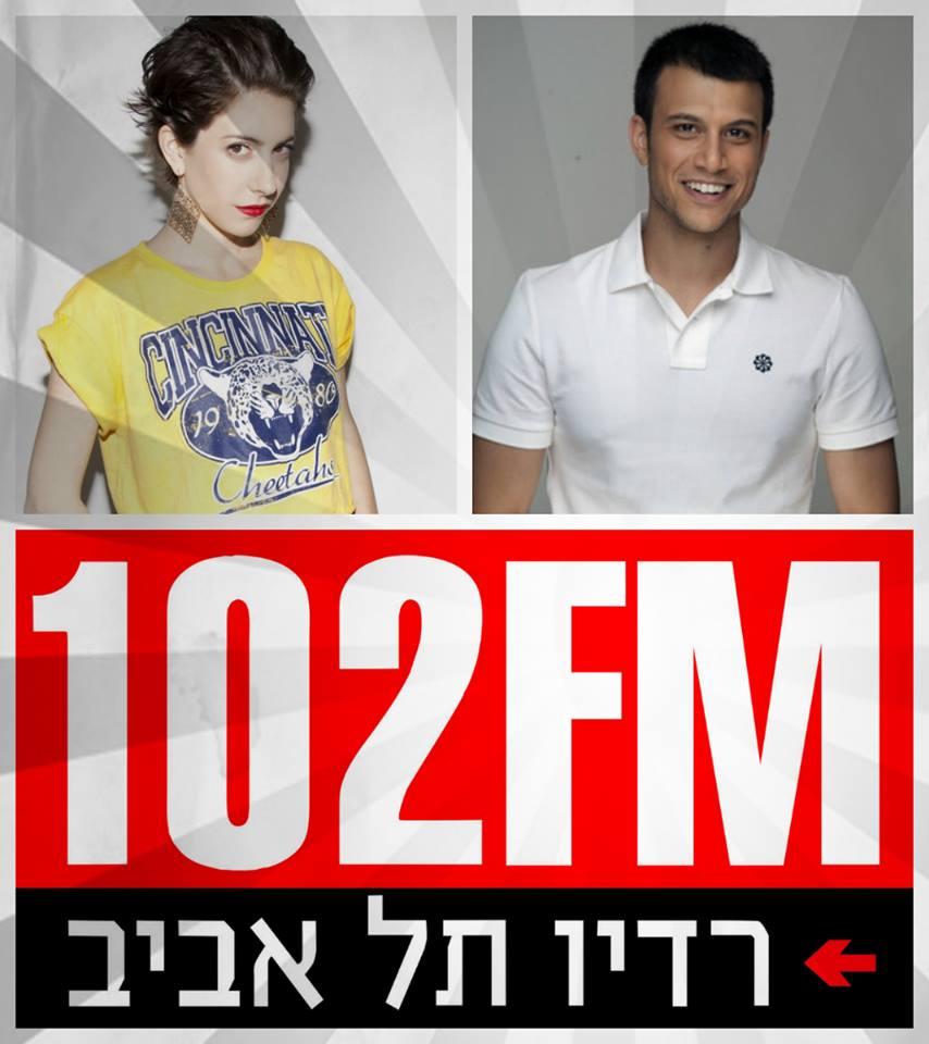 102FM - אסי עזר ודפנה לוסטינג